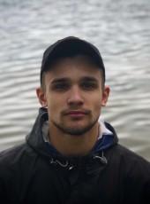 maks, 19, Ukraine, Vinnytsya