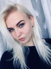 Yuliya, 28, Ukraine, Cherkasy
