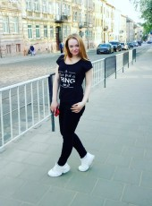 Lana, 23, Ukraine, Kiev