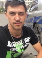 Viktor, 27, Kyrgyzstan, Bishkek