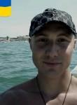 Євгeній, 25 лет, Кременчук