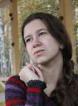 Кристина, 24 года, Пушкино