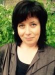Елена, 47 лет, Пермь