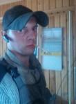 Андрей, 28 лет, Нягань