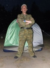 evgen, 41, Russia, Sukhoy Log
