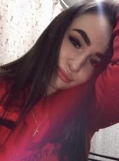 Viktoriya, 22, Russia, Perm