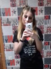 Queen, 19, Україна, Харків