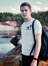 Igor, 25, Russia, Yekaterinburg
