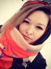 Anya, 22, Ukraine, Khmelnitskiy