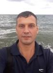 Михаил, 36 лет, Иркутск
