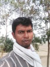 dalim, 26, Bangladesh, Rajshahi