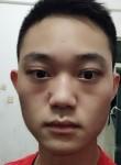 jdbdbsjsj, 22 года, 东莞市