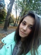 Anyuta, 29, Ukraine, Cherkasy