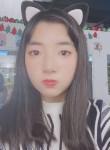 Yoon HeeDahyun, 18  , Daegu