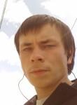 Evgeniy, 28  , Likhoslavl