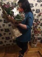 Alinka Sergeeva, 26, Ukraine, Zaporizhzhya