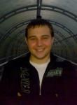 Антон, 28, Kryvyi Rih