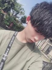 りょう, 19, Japan, Katsuyama