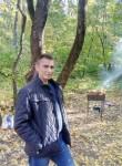 Фото девушки Виталий из города Дніпропетровськ возраст 35 года. Девушка Виталий Дніпропетровськфото