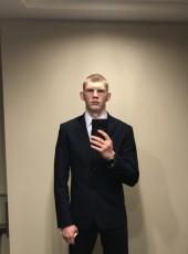 Mikhail, 27, Russia, Gubkinskiy