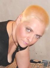Анна Домина, 45, Россия, Санкт-Петербург