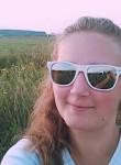 Vika, 20  , Kotelniki