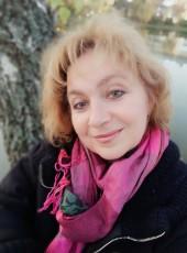Liya, 51, Ukraine, Novomyrhorod