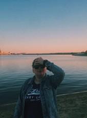 Настя, 20, Россия, Казань