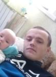 Aleksey, 20  , Vychegodskiy
