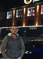 Vasyl, 24, Ukraine, Lutsk