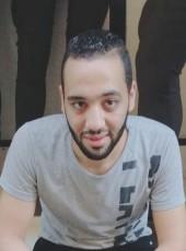 Sabry, 18, Egypt, Fuwwah