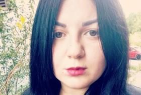 Viktoriya, 28 - Just Me