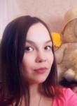 Дарья, 25 лет, Пермь