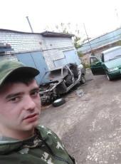 Mikhail, 24, Russia, Nizhniy Novgorod
