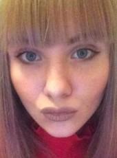 Леночка , 25, Россия, Москва