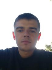 Яник, 23, Ukraine, Mukacheve