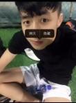 葡萄不酸, 21, Guangzhou