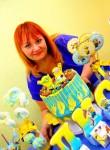 Elena, 44  , Lozova
