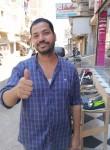 Mohamed , 39  , Cairo