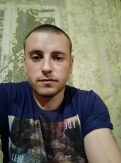 Aleksey, 29, Russia, Lukhovitsy