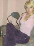 Katya, 36, Moscow