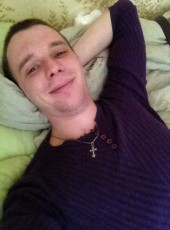 сергей, 26, Россия, Ростов-на-Дону