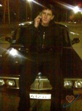 Mikhail, 27, Russia, Kamensk-Uralskiy