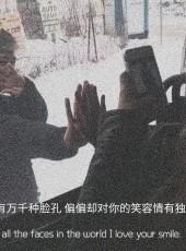 红葡萄大眼睛, 24, China, Linqiong