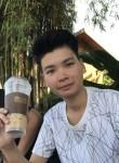 Taynoii, 21, Nakhon Ratchasima