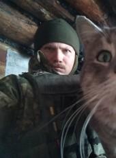 Evgeniy, 31, Ukraine, Donetsk