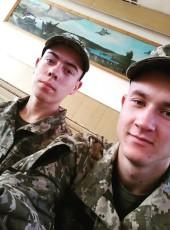 Максим, 18, Ukraine, Kamieniec Podolski