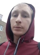 Zhenya , 28, Ukraine, Kharkiv