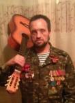 Oleg, 53  , Krasnokamensk