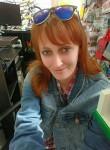 Nadezhda, 31 год, Кореновск